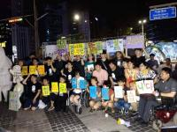 SHARPS protestors in Korea