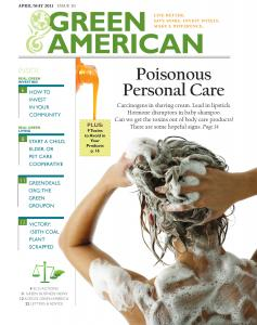 poisonous personal care cover